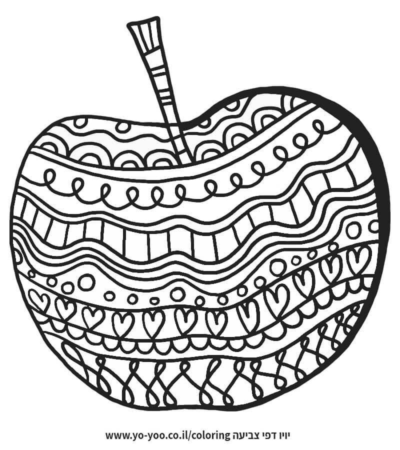 צביעת תפוח מקושט