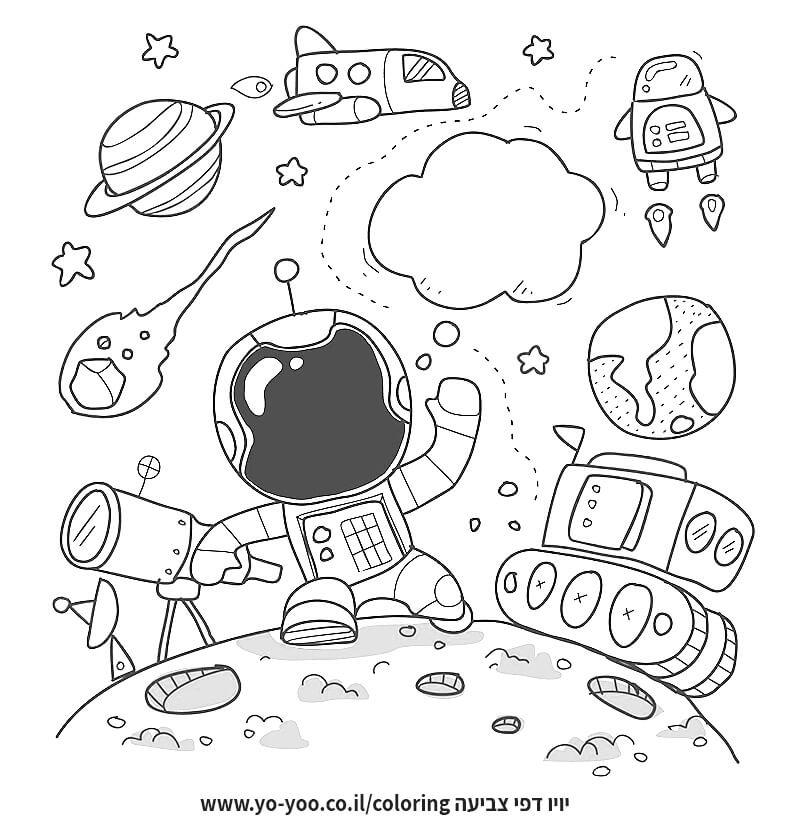 דף צביעה מהחלל