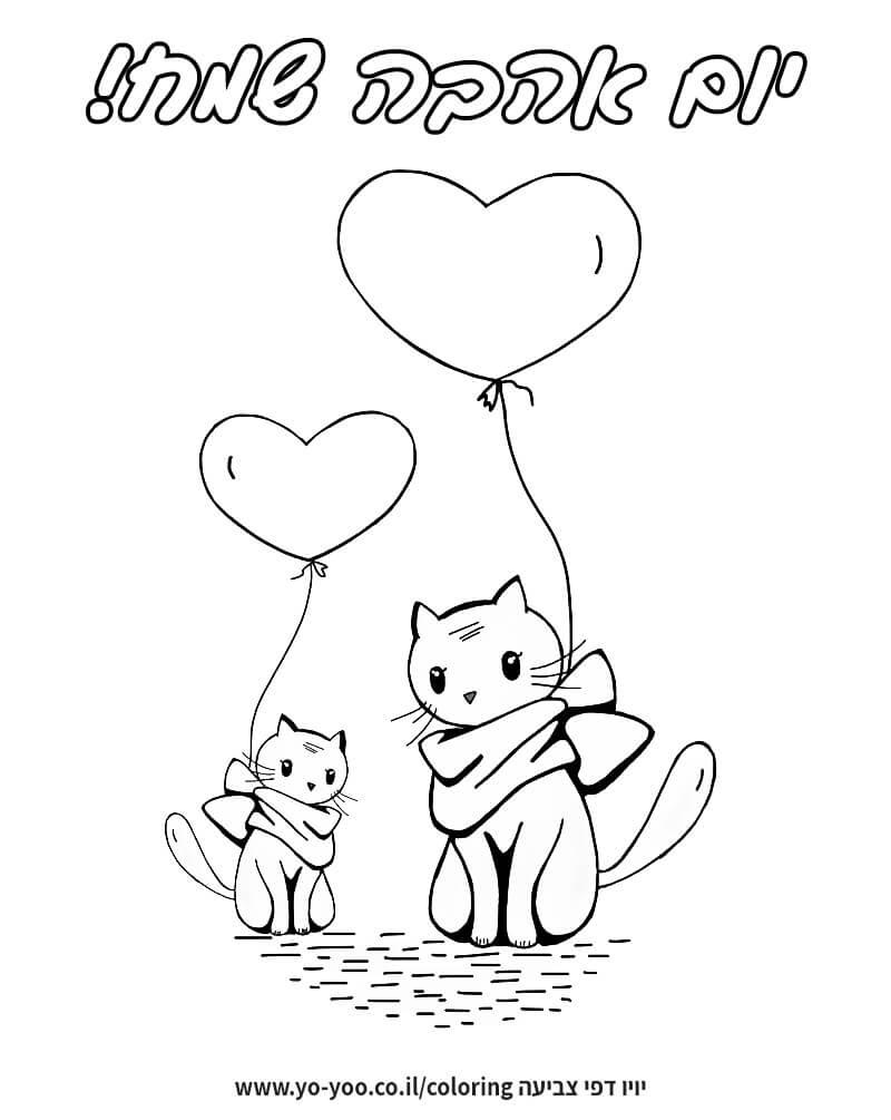 צביעת זוג חתולים