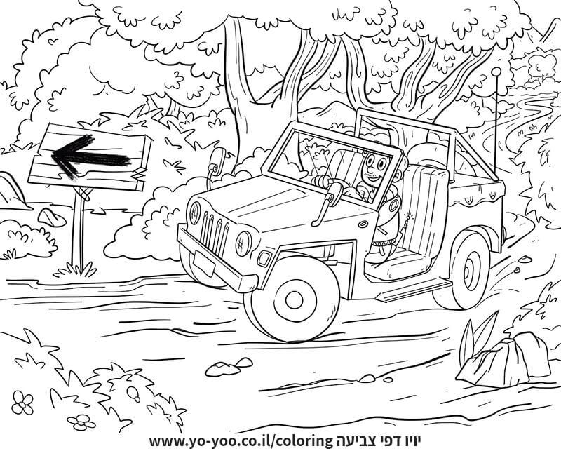 דף צביעה בג'ונגל