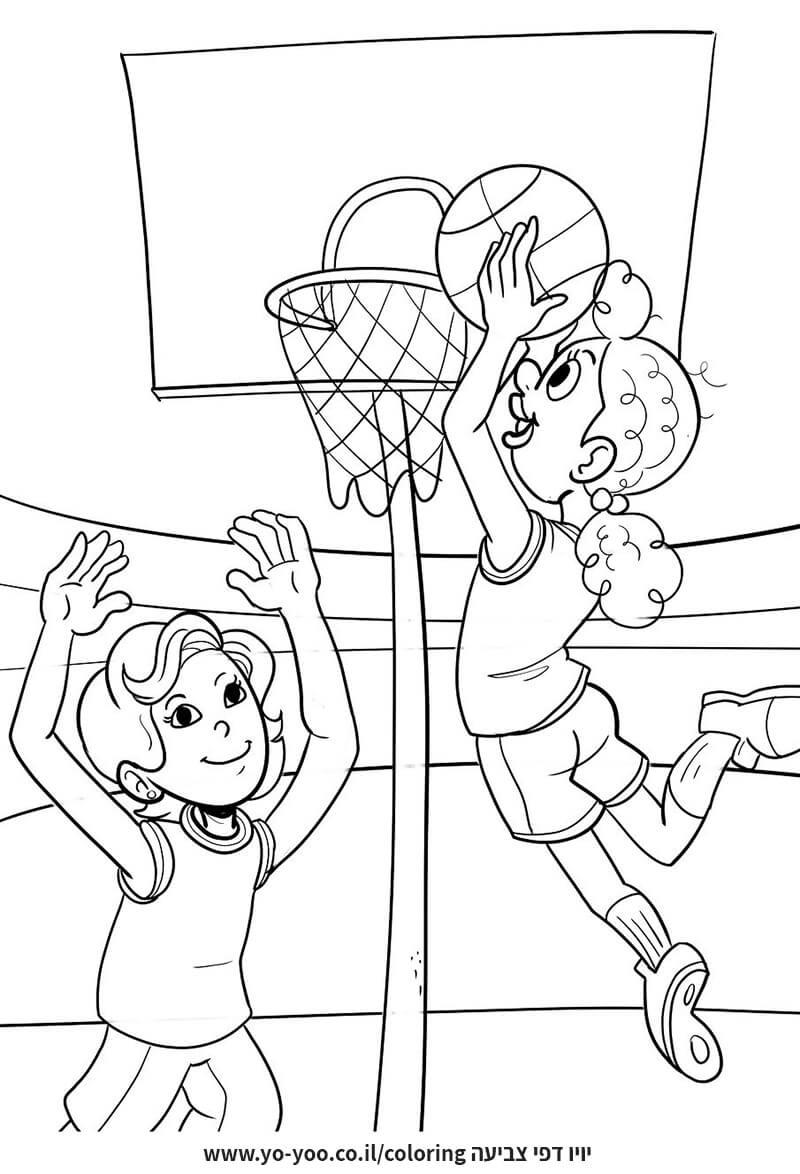 דף צביעה כדורסל