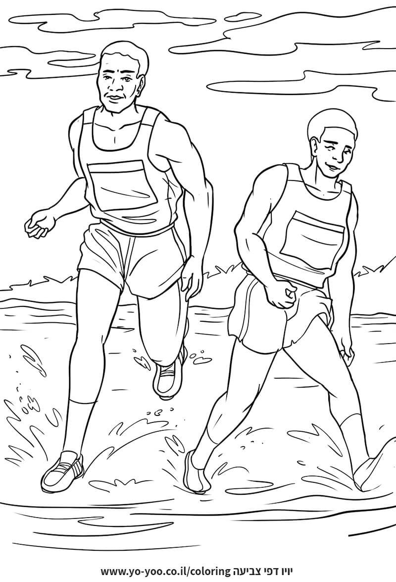 דף צביעה - ריצה