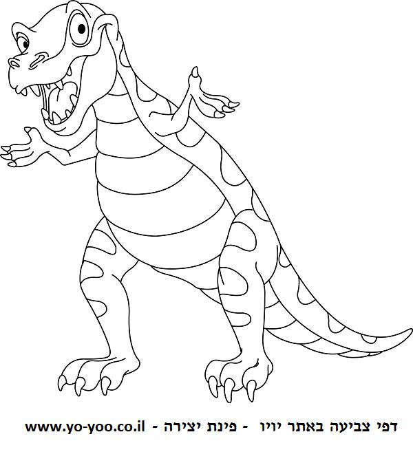 צביעה של דינוזאור