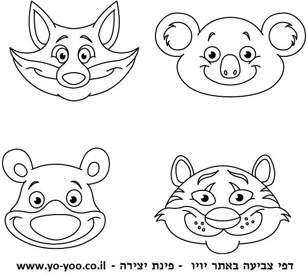 פרצופים של חיות