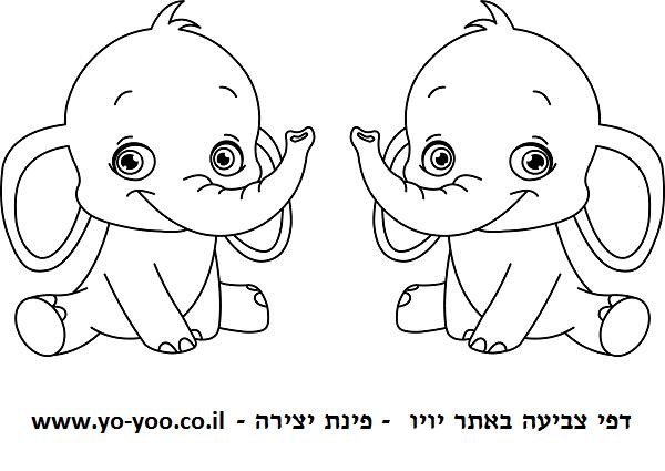 דף צביעה פיל פילון חמוד