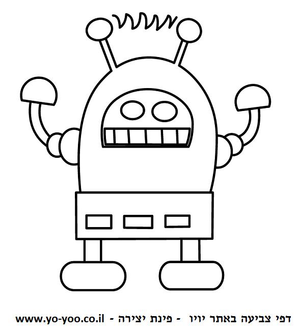 רובוט עצבני
