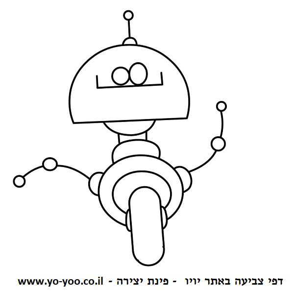 דף צביעה רובוט חמוד