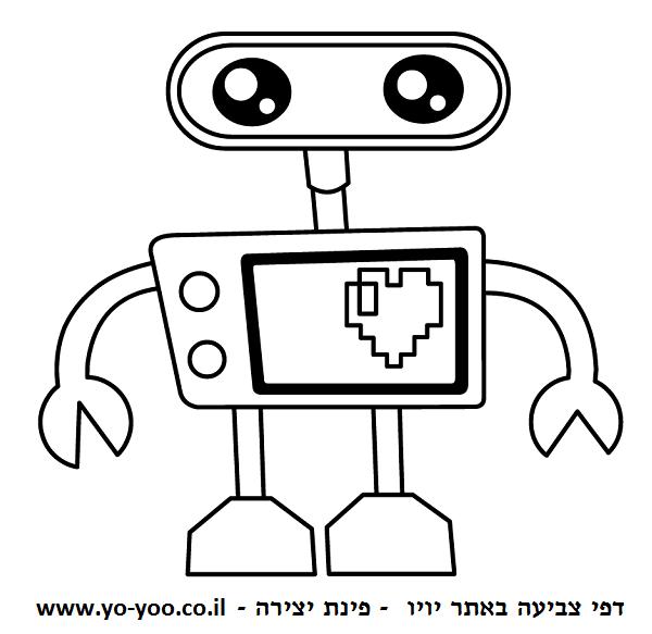 דפי צביעה רובוט מתוק