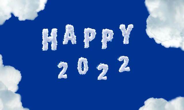 שנה חדשה 2022