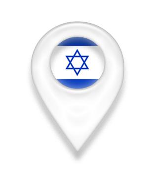 גר בישראל