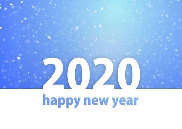 2020 שנה טובה