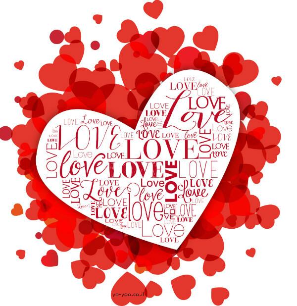 יום האהבה לב