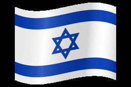 דגל ישראל מתנופף
