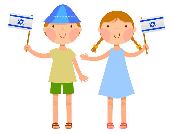 מחזיקים דגל ישראל