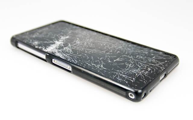 תמונה של פלאפון שבור