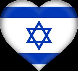 דגל ישראל לב