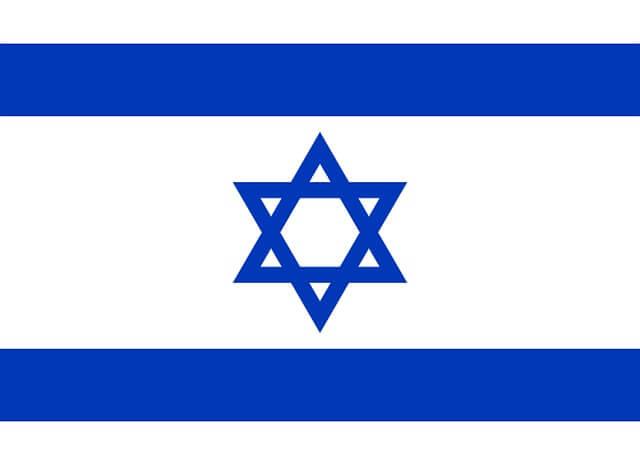 דגל ישראל כחול לבן