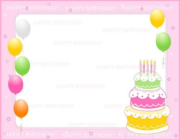 הזמנה ליום הולדת
