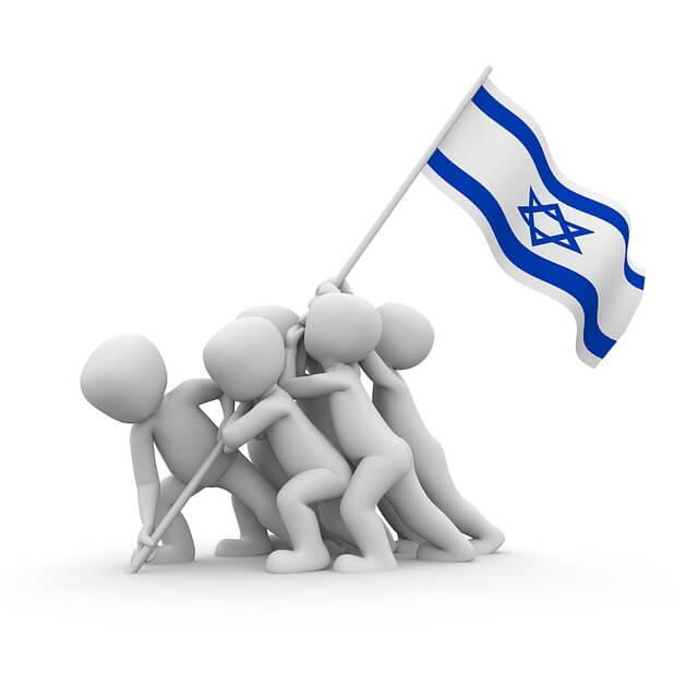 דגל ישראל יפה