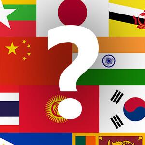 זיהוי דגלים - אסיה