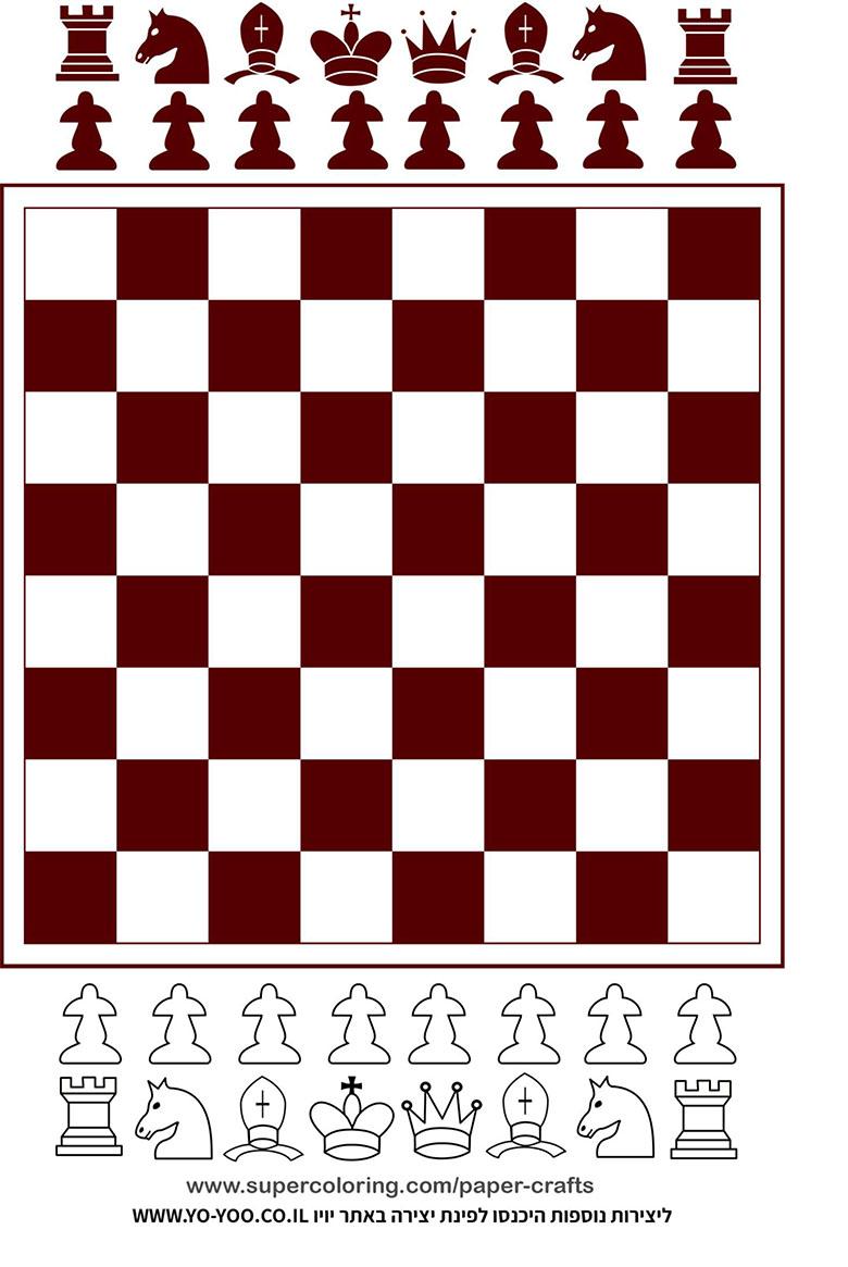 יצירת שחמט