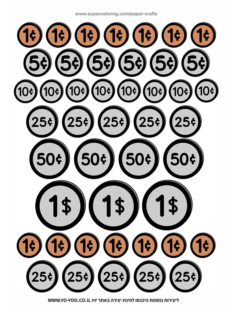 מטבעות משחק להדפסה