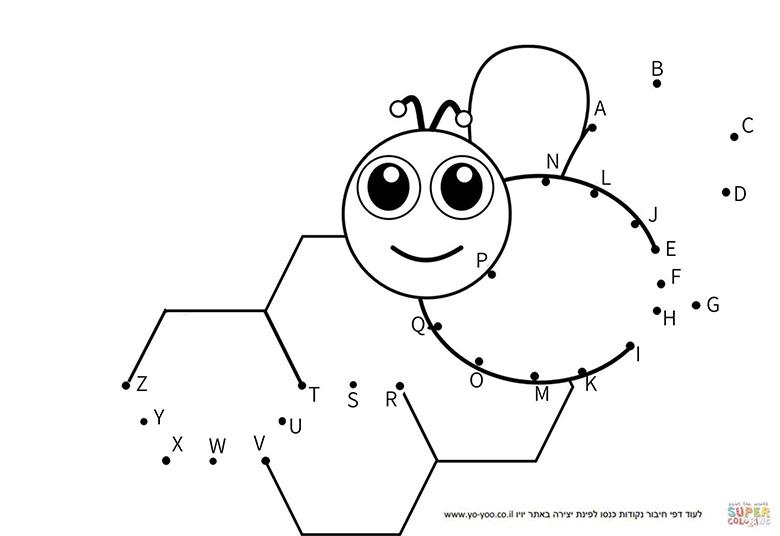 חיבור אותיות באנגלית - דבורה