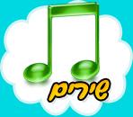 משחקי מוזיקה