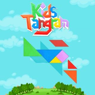 משחק טנגרם זה משחק התאמת צורות לתוך מסגרת , בואו להתאים את הצורות במשחק חשיבה כיף לילדים