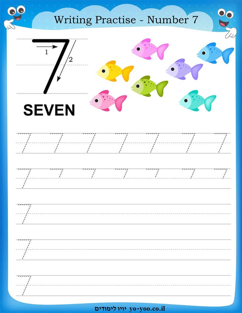 המספר 7