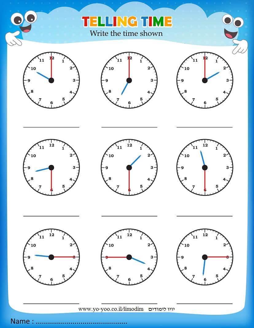 ללמוד שעון