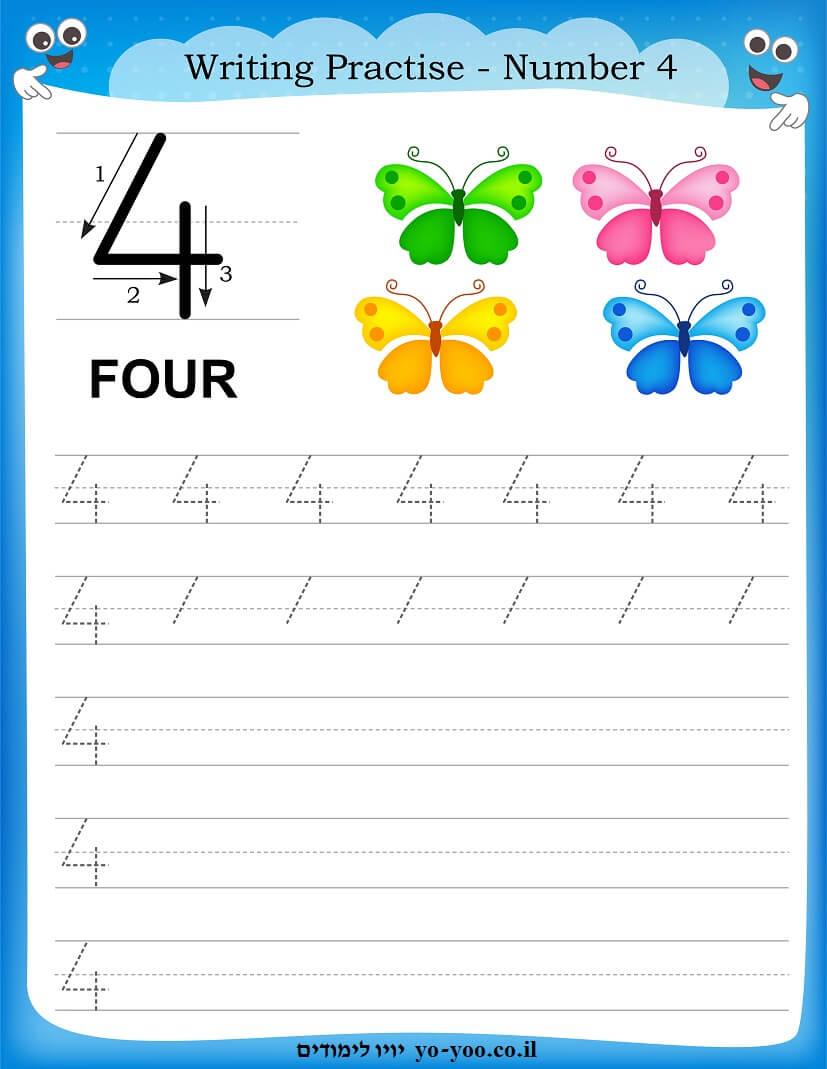 המספר 4
