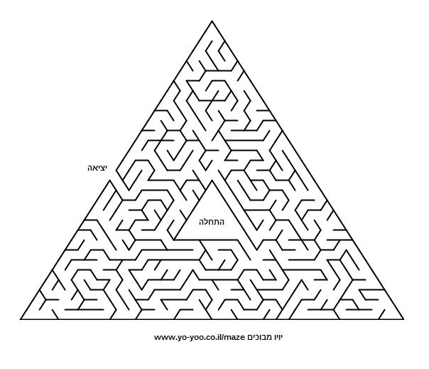 מבוך פירמידה