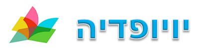 לוגו ארץ עיר