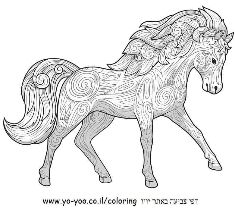 מנדלה סוס דף צביעה