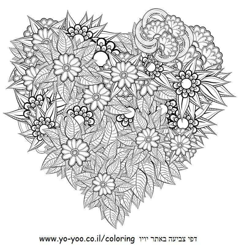 מנדלה לב פרחים צביעה